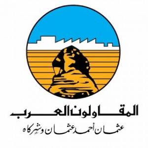 الدليل العربي-شركة المقاولون العرب