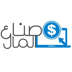الدليل العربي-صناع المال