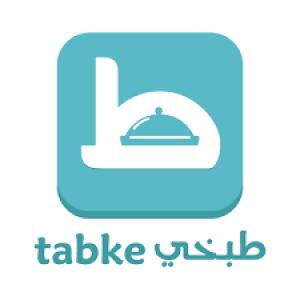الدليل العربي-طبخي