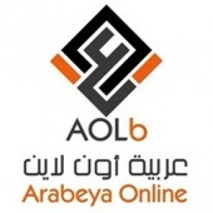 الدليل العربي-عربية اون لاين