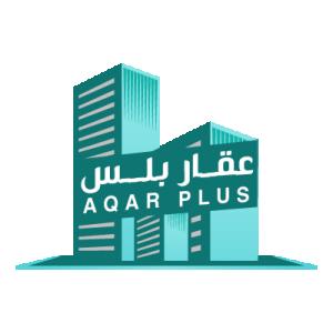 الدليل العربي-عقار بلس
