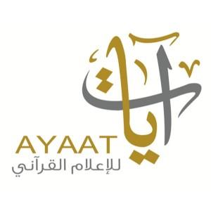 الدليل العربي-قناة آيات الفضائية