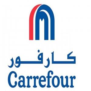 الدليل العربي-كارفور