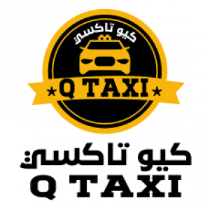 الدليل العربي-كيو تاكسي