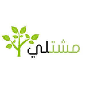 الدليل العربي-متجر مشتلي