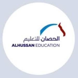 الدليل العربي-مدارس الحصان