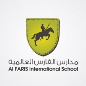 الدليل العربي-مدارس الفارس العالميه