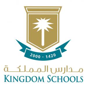الدليل العربي-مدارس المملكه