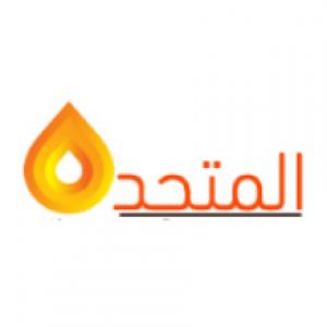 الدليل العربي-مدونة المتحدة كشف التسريبات