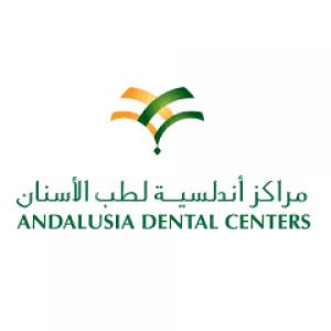 الدليل العربي-مركز الاندلس لطب الاسنان
