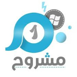 الدليل العربي-مشروح