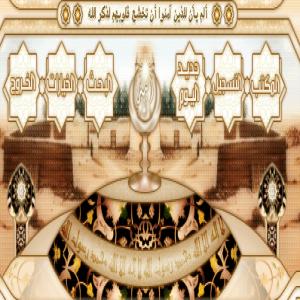 الدليل العربي-منتدى الازهريين