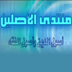 الدليل العربي-منتدى الاصليين