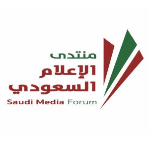الدليل العربي-منتدى الاعلام السعودى