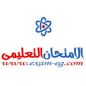 الدليل العربي-منتدى الامتحان التعليمى