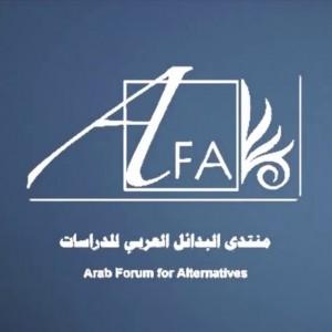 الدليل العربي-منتدى البدائل العربى للدراسات