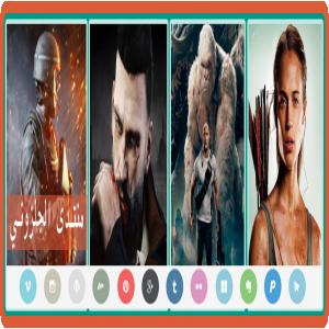 الدليل العربي-منتدى الجلزونى