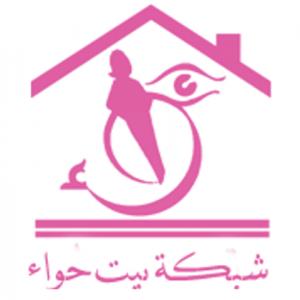 الدليل العربي-منتدى بيت حواء