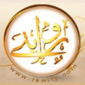 الدليل العربي-منتدى روايتى