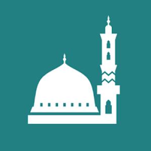 الدليل العربي-موسوعة الحديث