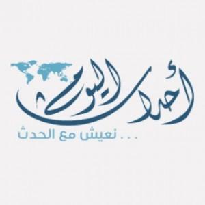 الدليل العربي-موقع احداث اليوم