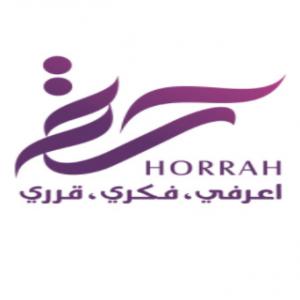 الدليل العربي-موقع حرة