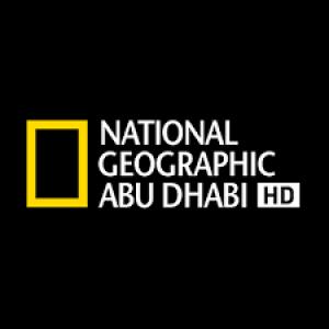 الدليل العربي-ناشونال جيوجرافيك
