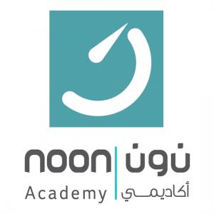 الدليل العربي-نون اكاديمي