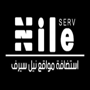 الدليل العربي-نيل سيرف