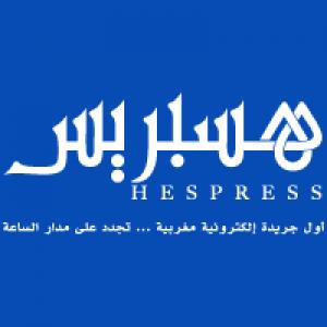 الدليل العربي-هسبريس