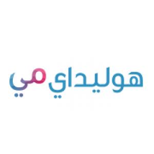 الدليل العربي-هوليداي مي