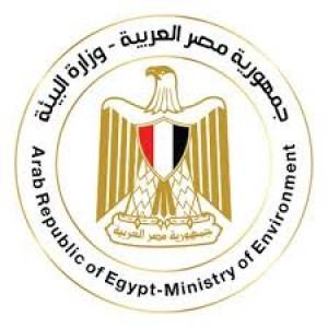 الدليل العربي-وزاره البيئه المصريه