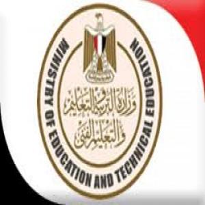 الدليل العربي-وزاره التربيه والتعليم