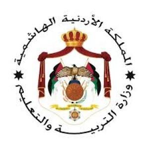 الدليل العربي-وزاره التعليم الاردنيه