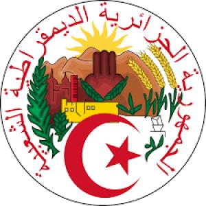 الدليل العربي-وزاره الصحه الجزائريه .