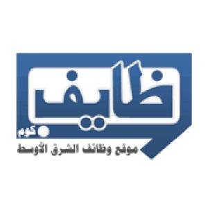 الدليل العربي-وظايف