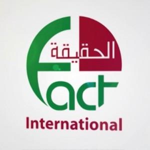 الدليل العربي-وكالة الحقيقة الدولية