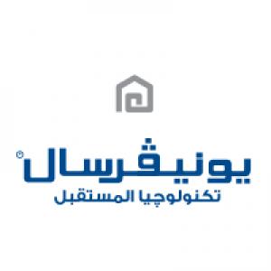 الدليل العربي-يونيفيرسال