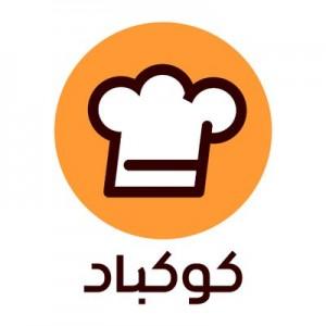 الدليل العربي-Cook Pad