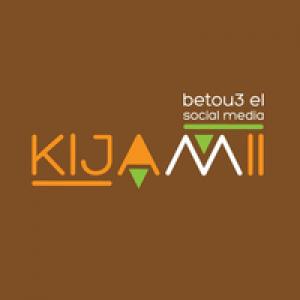 الدليل العربي-Kijamii