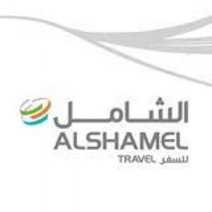 الدليل العربي-al shamel travel