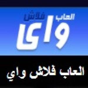 الدليل العربي-saleh